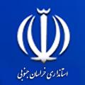ششم تا هشتم اسفندماه؛ جشنواره كشوري افغانستان شناسي در استان بوشهر برگزار ميشود